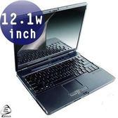 EZstick靜電式筆電LCD液晶螢幕貼- 12.1吋寬  專用螢幕貼(可客製化尺寸)