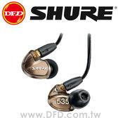 美國 舒爾 SHURE SE535 耳道式 噪音隔離耳機 銅色、透明雙色 可換線 公司貨