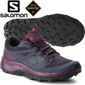 Salomon 406196墨黑/深紫 OUTline GTX 女低筒登山鞋Gore-Tex健行鞋/郊山鞋/防水越野鞋
