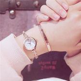 手錶 女手錶防水時尚款女2018新款韓版簡約文藝復古小清新手鏈式百搭潮 小宅女大購物