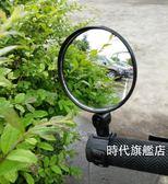 (1111購物節)自行車後視鏡自行車後視鏡凸面鏡 單車反光鏡 騎行裝備山地車 電動車後視鏡