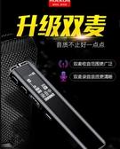 新升級款】琥客錄音筆專業高清降噪女便攜小內錄機器學生上課用超長待機隨身聽商務會議采訪
