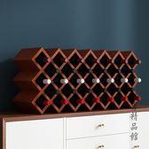 專業定做紅酒格子架菱形紅酒架酒櫃格子定制實木壁掛酒叉方格酒格  酷男精品館