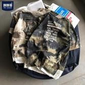 迷彩短袖T恤 胖子男士加肥大尺碼假兩件半袖衣服韓版潮男裝