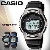 CASIO手錶專賣店 卡西歐  W-213-1A 男錶 銀框 電子錶 學生 LED背光 10年電力 膠質錶帶
