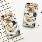 蘋果 IPhone8 I8 Plus i7 Plus i6s Plus 手機殼 保護殼 全包 軟殼 寵物沙皮狗