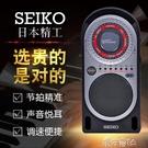 SEIKOSQ70SQ60SQ50V日本精工石英電子節拍器鋼琴節拍器 【618特惠】