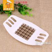 手動薯條機手動切絲神器切薯條機切條器切黃瓜蘿蔔絲廚房家用品 XW(一件免運)