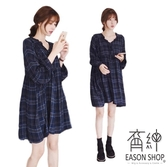 EASON SHOP(GU9009)韓版棉麻撞色格紋木耳邊小V領抽繩綁帶長袖傘狀A字連身裙洋裝女上衣服格子長裙