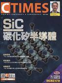 CTimes 零組件雜誌 10月號/2018 第324期