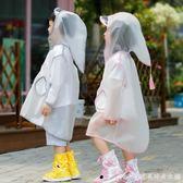 小孩寶寶嬰兒學生兒童雨衣女童 幼兒園男童2-6歲1-3韓版抖音雨披艾美時尚衣櫥