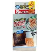 鑽石去焦菜瓜布20 枚去焦布去焦除垢刷布