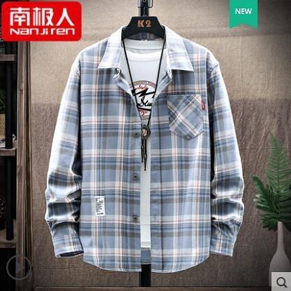 南極人2020新款秋季襯衫男長袖ins百搭日系條紋格子男士襯衣外套 名購新品