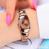 手錶女手錶女學生韓版簡約時尚潮流女士手錶防水鎢鋼色石英女表腕表 春季新品