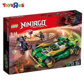 玩具反斗城  樂高 LEGO NINJAGO 70641 忍者夜行者
