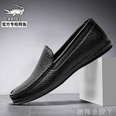 鱷魚皮鞋男真皮鏤空透氣一腳蹬懶人豆豆鞋夏季男士商務正裝休閒鞋 蘿莉小腳丫