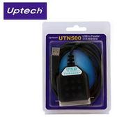 Uptech 登昌恆 UTN500 USB to Parallel印表機轉接線