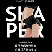 六甲村魔塑束臀帶(S~2L)黑色 /產後束臀帶.魔塑帶.雙層加強腰夾 SlimFit