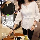 SISI【L5037】清新舒適 小V領七分袖棉麻層次感荷葉袖襯衫修身顯瘦上衣