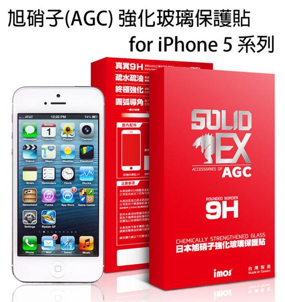 【愛瘋潮】Apple iPhone SE / 5 / 5S / 5C imos SOLID-EX 9H 旭硝子(AGC) 強化玻璃保護貼