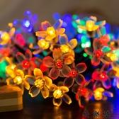 快樂購 太陽能燈串led裝飾節慶閃爍彩燈戶外