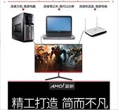24英寸曲面顯示器台式電腦顯示屏22高清液晶屏網吧144Hz電競游戲 【全館免運】