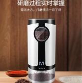 咖啡機 家用小型電動磨豆機大功率咖啡機磨粉機打粉機咖啡豆中藥材粉碎機 星隕閣