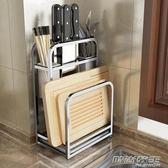 304不銹鋼菜刀架刀座砧板多功能廚房用品置物架子 菜板收納架      時尚教主