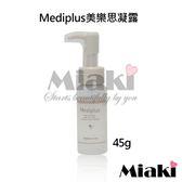 日本 Mediplus美樂思凝露 45g *Miaki*