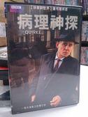 影音專賣店-R17-039-正版DVD*單套影集【病理神探-2碟】-台灣發行正版二手影集 單售