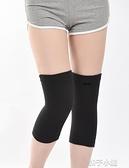 秋冬季四季男女加長款護膝蓋保暖老寒腿薄厚款老年竹炭襪無痕隱形快速出貨