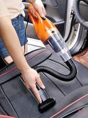 車載吸塵器汽車吸塵器強力 車內手持式吸力大功率干濕兩用12V車用XW(七夕禮物)