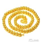 鍍金項鍊 越南沙金項鍊男士實心光面圓珠鍊情侶鍍金項鍊歐幣