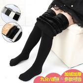 兒童秋冬連褲襪加絨加厚女童白色舞蹈襪中大童裝保暖打底褲子外穿 晴天時尚館