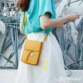 小包側背包 森馬斜背包包女新款2020新款清新時尚迷你側背包小ck夏季手機包 愛麗絲