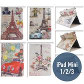 Apple iPad mini 1 / 2 / 3 彩繪 皮套 側翻皮套 平板套 平板殼 保護套 支架 插卡 可愛