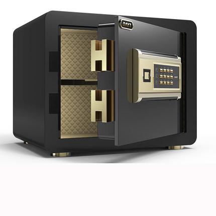 【新品促銷】保險箱25cm小型 保險櫃 密碼辦公櫃 防盜床頭櫃【店長推薦】 快速出貨