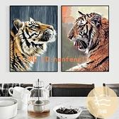 diy數字油彩畫油畫手繪工填色兒童臥室裝飾畫卡通動物老虎年生肖【白嶼家居】
