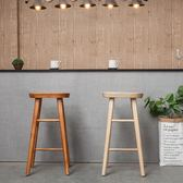 吧檯椅 實木酒吧椅吧台凳北歐高腳椅 魔法空間