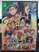 影音專賣店-P10-179-正版DVD-動畫【飆速宅男 劇場版】-國日語發音