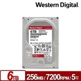 WD WD6003FFBX 紅標Pro 6TB 3.5吋NAS硬碟