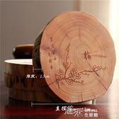 中國風梅蘭竹菊一套底座茶杯墊根雕擺件隔熱墊 道禾生活館