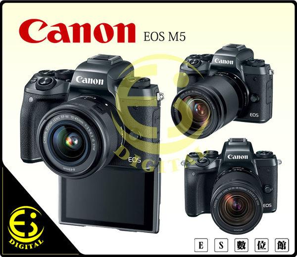 ES數位 贈轉接環 原電 原廠相機包 Canon EOS M5 + EFM 18-150mm KID組 微單眼 彩虹公司貨