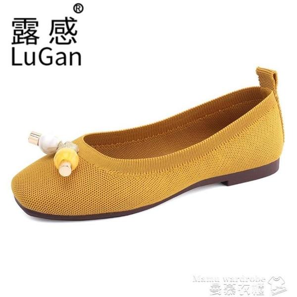 豆豆鞋 41-44大碼2021年春夏季新款飛織單鞋女珍珠平底一腳蹬奶奶豆豆鞋 曼慕