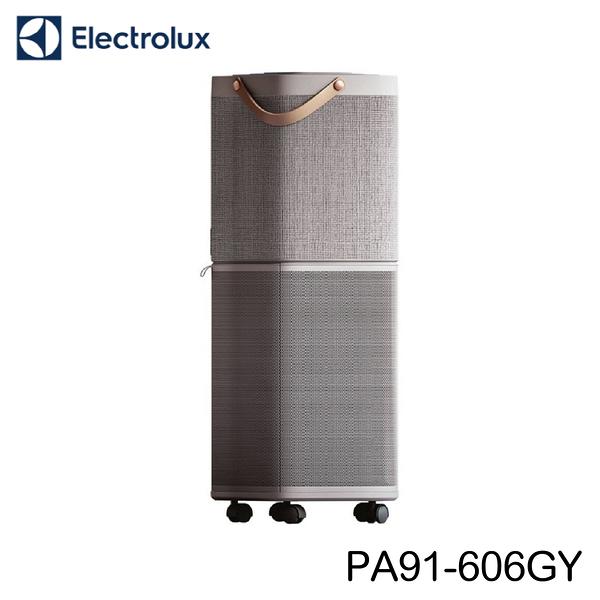 Electrolux伊萊克斯PA91-606GY 高效抗菌智能旗艦清淨機Pure A9 優雅灰
