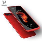 蘋果7背夾式行動電源iPhone7plus手機殼充電寶7P原裝專用背夾電池HM 時尚潮流