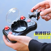 遙控飛機 凌客科技迷你無人機遙控飛機航拍飛行器直升機玩具小學生小型航模