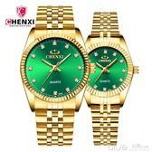 金色手錶商務經典腕錶綠色面男女款石英錶防水情侶錶全金IGP  深藏blue
