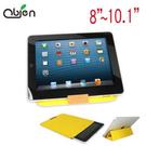 Obien歐品漾BOACASE8吋~10.1吋平板電腦共用型保護套(可摺疊成平板電腦架)