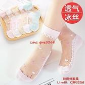 【買一送一】兒童水晶襪子薄款女童純棉冰絲襪中大童公主【時尚好家風】